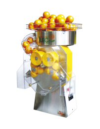 LSBTC-JB-607DM Juice Extractor